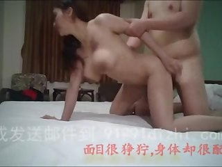 G cup chinese whore